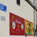 Inauguran en Mataderos una serie de murales que reflejan su patrimonio cultural